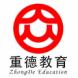 重德教育-校盈易的合作品牌