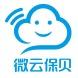 微云保贝-壁虎科技的合作品牌