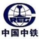 中铁隧道集团-云签的合作品牌
