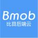 比目Bmob后端云-蒲公英开发者服务平台的合作品牌