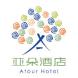 Atour-baoku宝库在线的合作品牌