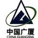 浙江寰宇能源集团-量子大学的合作品牌