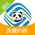四川移动-Live800的合作品牌