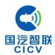 国汽智联-PingCode的合作品牌