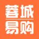 从 2000 万到 2 个亿,订货宝助力蓉城易购商业模式全面升级